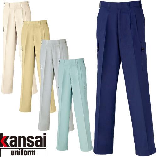 kansai uniform カンサイユニフォーム K30206 カーゴパンツ 30206 作業着 春夏