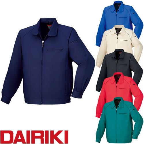 DAIRIKI SOFT WORK ダイリキソフトワーク 長袖カラーブルゾン 66002 作業着 通年 秋冬