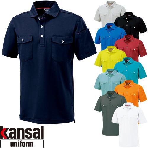 kansai uniform SOFT WORK カンサイユニフォームソフトワーク K24404 半袖ポロシャツ 24404 作業着 春夏