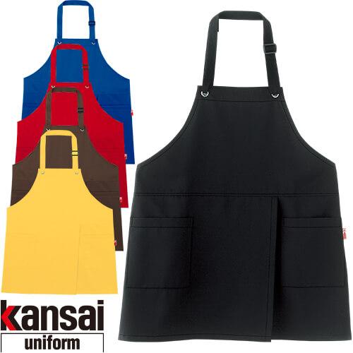 kansai uniform SOFT WORK カンサイユニフォームソフトワーク KS-002 ラップエプロン 00022