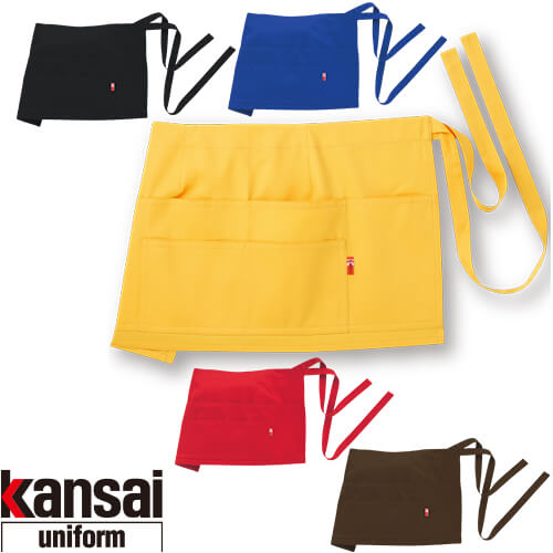 kansai uniform SOFT WORK カンサイユニフォームソフトワーク KS-003 フロントエプロン 00033