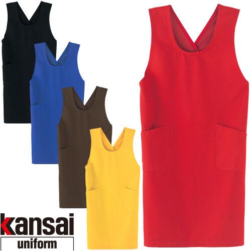 kansai uniform SOFT WORK カンサイユニフォームソフトワーク KS-004 ドレスエプロン 00044
