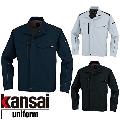 kansai uniform カンサイユニフォーム K9001 長袖ブルゾン 90012 作業着 通年 秋冬