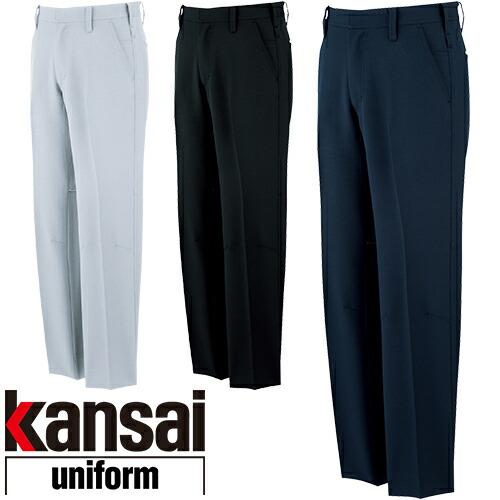 kansai uniform カンサイユニフォーム K9004 スラックス 90045 作業着 通年 秋冬