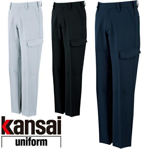 kansai uniform カンサイユニフォーム K9005 カーゴパンツ 90056 作業着 通年 秋冬
