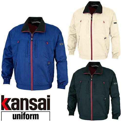 kansai uniform カンサイユニフォーム K1007 カンサイ軽防寒 10070 作業着 防寒 作業服