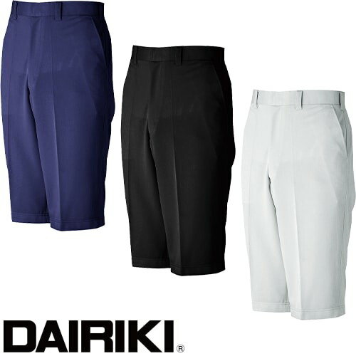 DAIRIKI ダイリキ FE21082 ハーフパンツ 21082 作業着 春夏