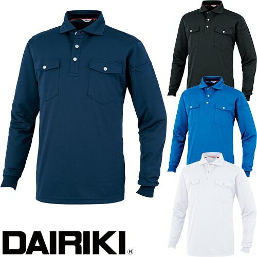 kansai uniform カンサイユニフォーム K14404 長袖ポロシャツ 14404 作業着 春夏