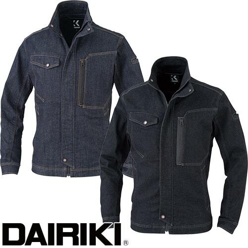 kansai uniform カンサイユニフォーム K3001 カンサイデニムジャケット 30012 作業着 通年 秋冬