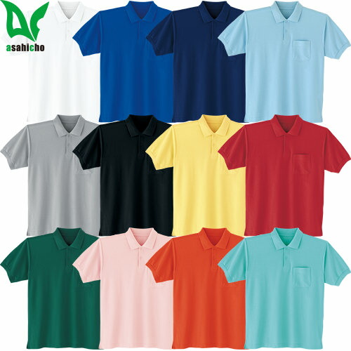 半袖ポロシャツ 007A、007B 作業着 通年 秋冬