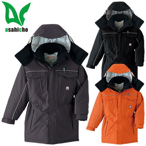 極寒コート 51002 作業着 防寒 作業服