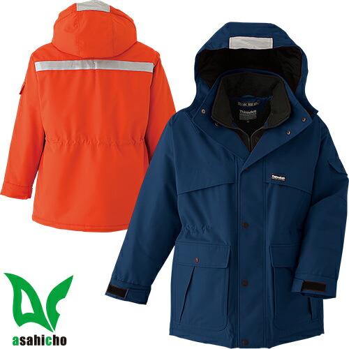 防水極寒コート 59001 作業着 防寒 作業服