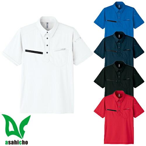 半袖ポロシャツ 8308 作業着 通年 秋冬