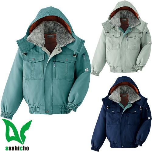 ブルゾン(裾シャーリング) E69500 作業着 防寒 作業服