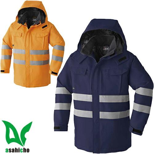 セーフティコート E79100 作業着 防寒 作業服