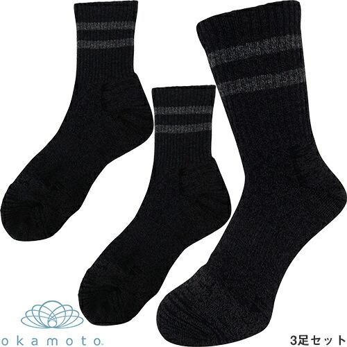 10倍破れにくい靴下 ライン サポート付 底パイル 先丸 レギュラー丈 チャコール3足組 586-221-25-80、586-221-27-80 ソックス