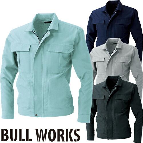 BULL WORKS 長袖ブルゾン 113 作業着 春夏