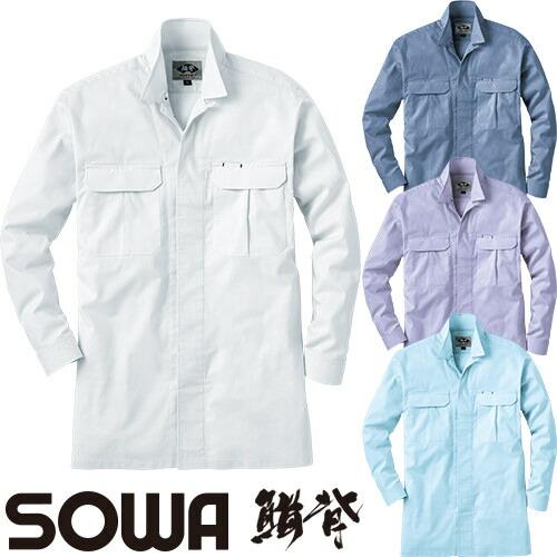 鯔背 長袖立衿シャツ 65035 作業服 春夏