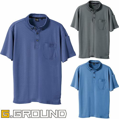 G.GROUND 半袖ポロシャツ(胸ポケット付) 7045-51 作業着 春夏