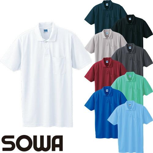 半袖ポロシャツ(胸ポケット付き) 50127 作業着 春夏