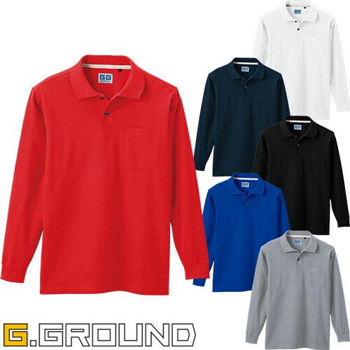 長袖ポロシャツ(胸ポケット付き) 50590 作業着 春夏