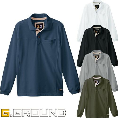 G.GROUND 長袖ポロシャツ(胸ポケット付き) 50570 作業着 通年 秋冬