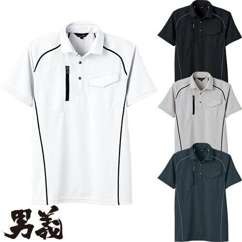 男義 半袖ポロシャツ(胸ポケット付き) 50587 作業着 春夏