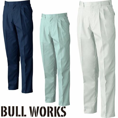 BULL WORKS ツータックスラックス 1999 作業着 通年 秋冬