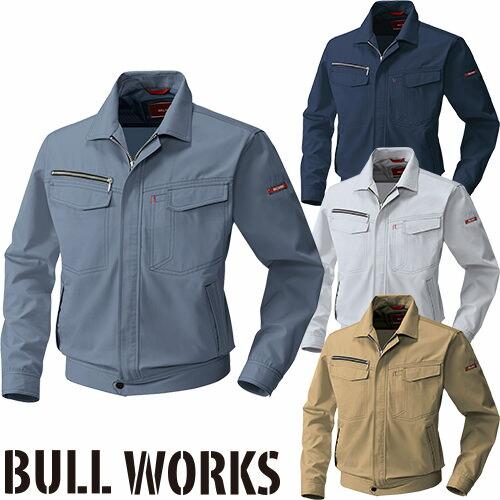 BULL WORKS 長袖ブルゾン 1333 作業着 通年 秋冬