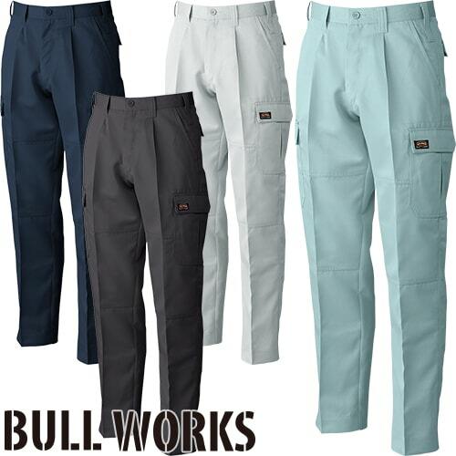 BULL WORKS ワンタックカーゴパンツ 1608 作業着 通年 秋冬
