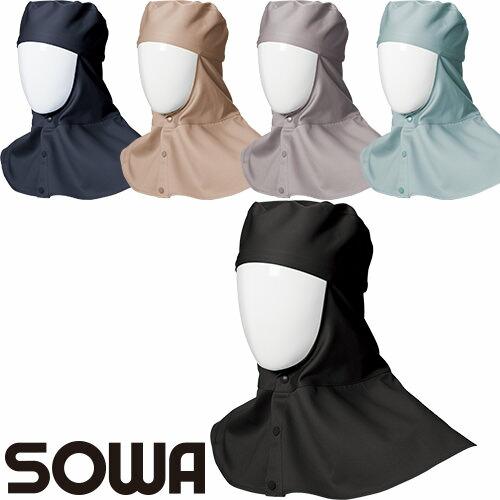 溶接帽(ツバ無し・たれ有り) 10017 溶接帽