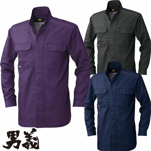 男義 OTOKOGI 立衿オープンシャツ 67015 作業着 通年 秋冬