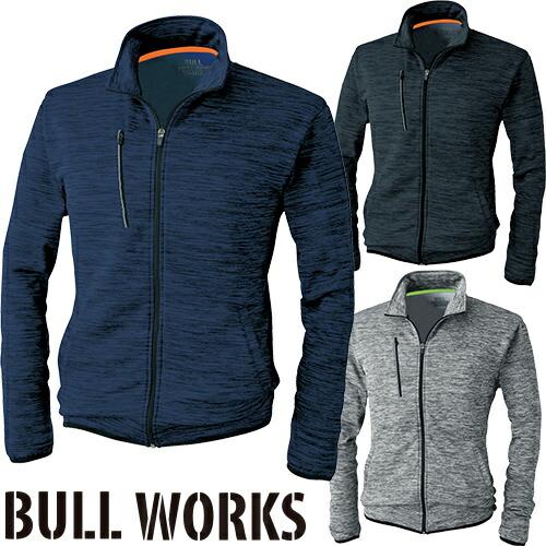 BULL WORKS ストレッチ軽防寒ブルゾン 7024-00 作業着 防寒 作業服