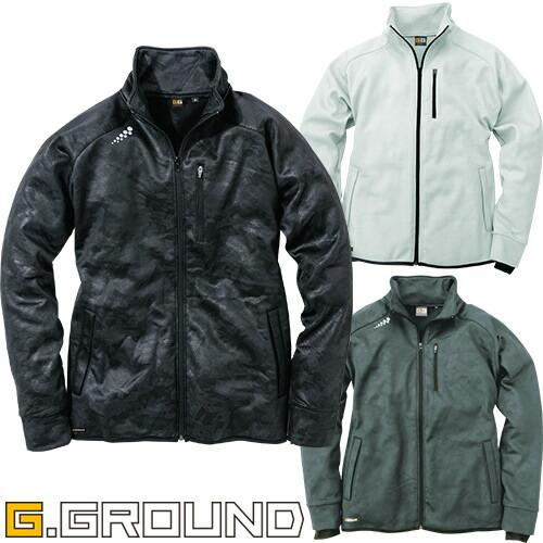 G.GROUND ストレッチ軽防寒ブルゾン 41800 作業着 防寒 作業服