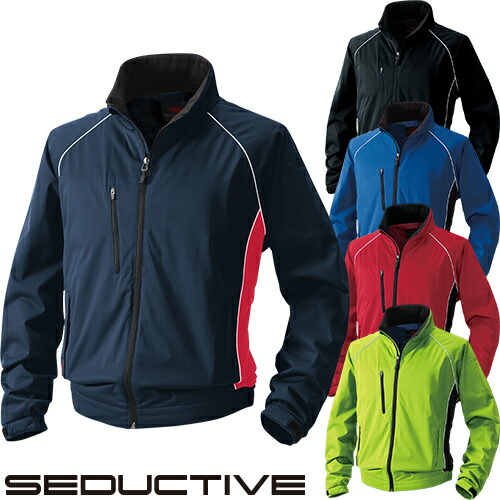 SEDUCTIVE 防風カラーブルゾン 3400 作業着 防寒 作業服