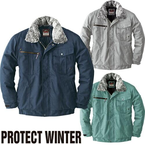 PROTECT WINTER 防寒ブルゾン 5403 作業着 防寒 作業服