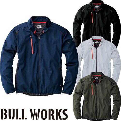 BULL WORKS ストレッチウインドブレーカー 43301 作業着 防寒 作業服