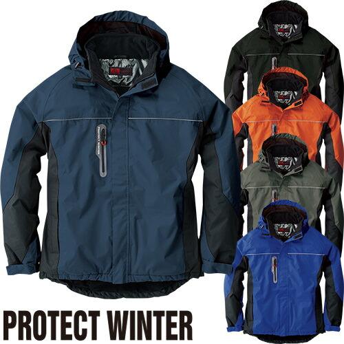 PROTECT WINTER 防水防寒ブルゾン 44403 作業着 防寒 作業服