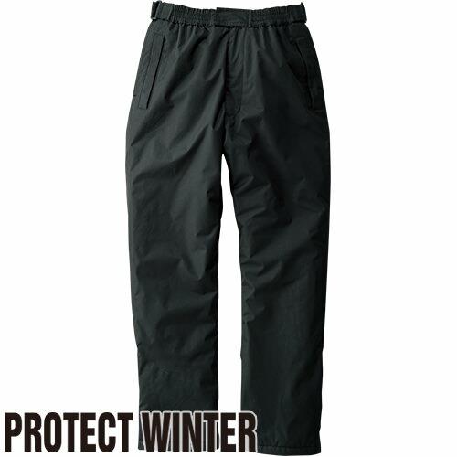 PROTECT WINTER 防水防寒ズボン 44409 作業着 防寒 作業服