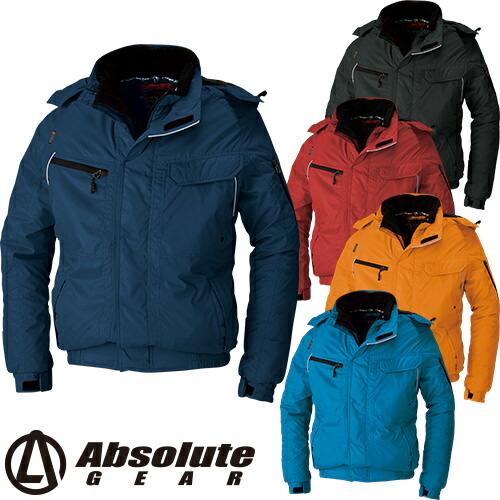 Absolute GEAR 防寒ブルゾン 44903 作業着 防寒 作業服