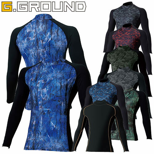 G.GROUND 長袖ハイネックサポートシャツ 7095-42 冬用 暖かい