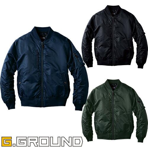 G.GROUND フライトブルゾン 0014-00 作業着 防寒 作業服