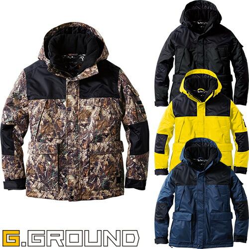 G.GROUND 防水防寒ブルゾン 7114-00 作業着 防寒 作業服