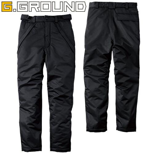G.GROUND 防水防寒パンツ 1904619 作業着 防寒 作業服