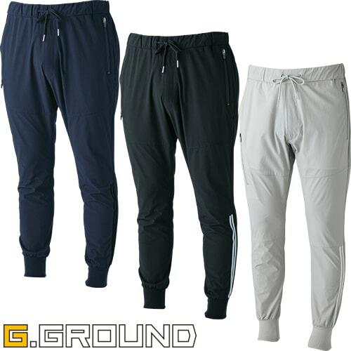 G.GROUND ジョガーパンツ 0188-07 作業着 春夏