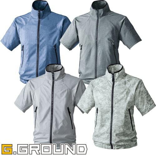 G.GROUND EF用 半袖ブルゾン 7159-01 作業着 作業服 春夏