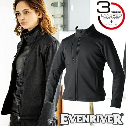 ギアテックジャケット 3LAY EX27 作業着 防寒 作業服