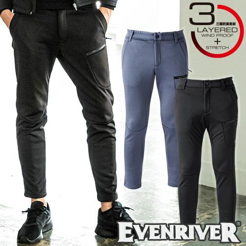 ギアテックパンツ 3LAY EX22 作業着 防寒 作業服