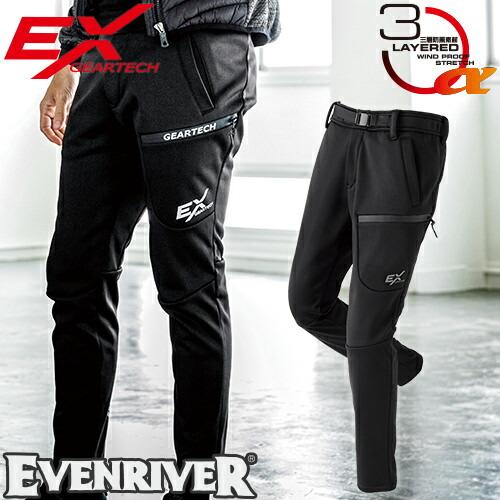 ギアテックパンツ 3LAYα EX32 作業着 防寒 作業服