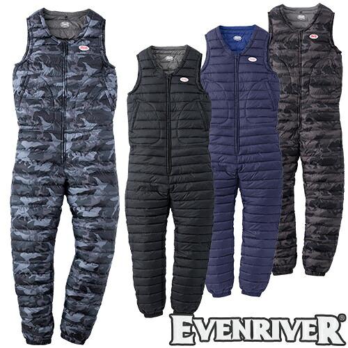ライトファイバーダウンインナースーツ R-110 作業着 防寒 作業服